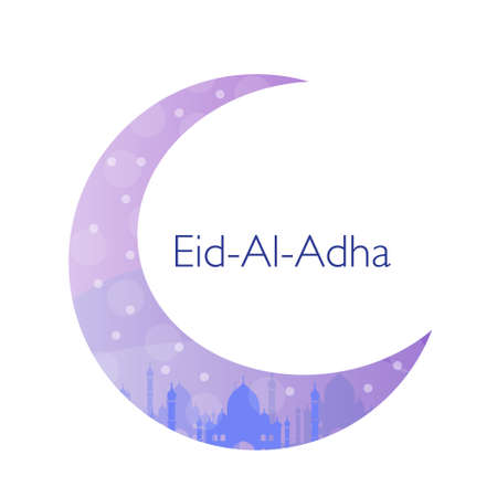 ul: Greeting card for eid ul Adha. Muslim holiday. Vector illustration