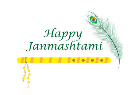 happy feast: Happy janmashtami, Indian feast of the birth of Krishna. Greeting card janmashtami. Invitation janmashtami. Vector illustration.