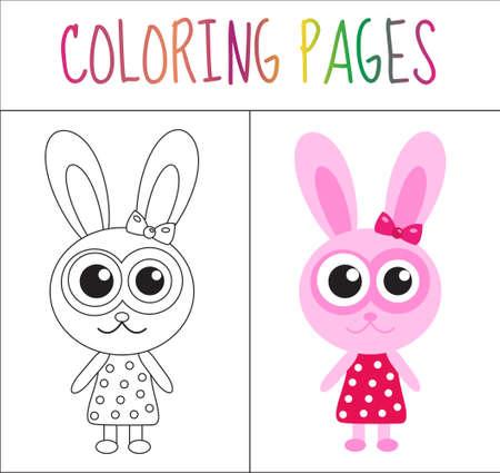 Malbuch Seite. Erdbeere. Skizze Und Farbversion. Coloring Für Kinder ...