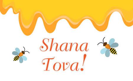 유대인 신년 Rosh Hashanah, 샤나 Tova에 대 한 인사말 카드. 비문 샤나 토바와 인사말 카드