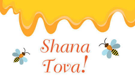 Greeting card for the Jewish New Year Rosh Hashanah, Shana Tova. Greeting card with the inscription Shana Tova