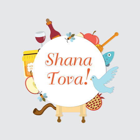Set icons on the Jewish New Year, Rosh Hashanah, Shana Tova. Rosh Hashanah frame for text. Greeting card for the Jewish New Year. Rosh Hashanah greeting card. Vector illustration.