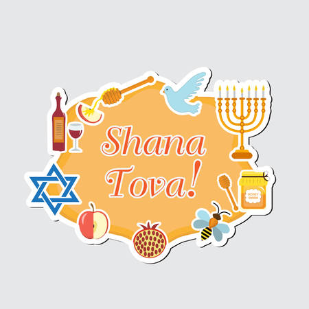 Greeting card with the inscription Shana Tova. Greeting card for the Jewish New Year. Rosh Hashanah greeting card. Vector illustration. Illustration