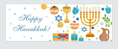 Happy Hanukkah, banner. Hanukkah Jewish Festival of Lights, Feast of Dedication. Hanukkah banner. Vector illustration