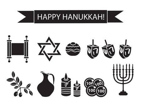 Hanukkah Set Black Silhouette Icons Chanukah Outline Silhouette