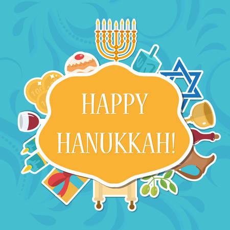 Happy Hanukkah greeting card, invitation, poster. Hanukkah Jewish Festival of Lights, Feast of Dedication. Hanukkah Greeting Card with Menorah. Vector illustration