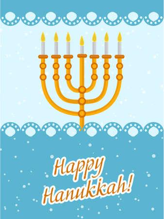 happy feast: Happy Hanukkah greeting card, invitation, poster. Hanukkah Jewish Festival of Lights, Feast of Dedication. Hanukkah Greeting Card with Menorah. Vector illustration