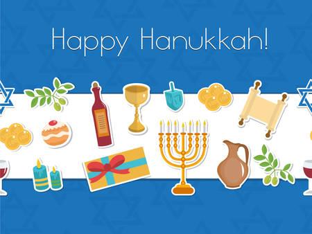 chanukkah: Happy Hanukkah seamless poster. Happy Hanukkah greeting card, flyer, invitation. Hanukkah is a Jewish holiday. Greeting Card with Menorah, Sufganiyot, Dreidel. Vector illustration