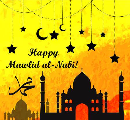 muhammed: Mawlid Al Nabi, the birthday of the Prophet Muhammad greeting card. Muslim celebration poster, flyer. Vector illustration Illustration