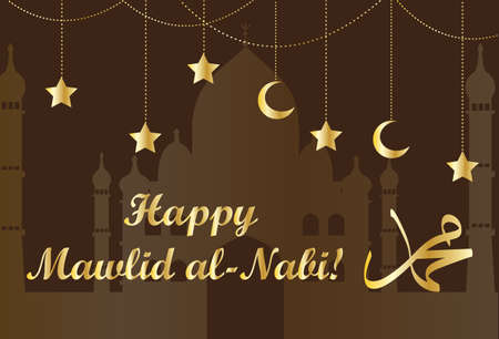 nabi: Mawlid Al Nabi, the birthday of the Prophet Muhammad greeting card. Muslim celebration poster, flyer. Vector illustration Illustration