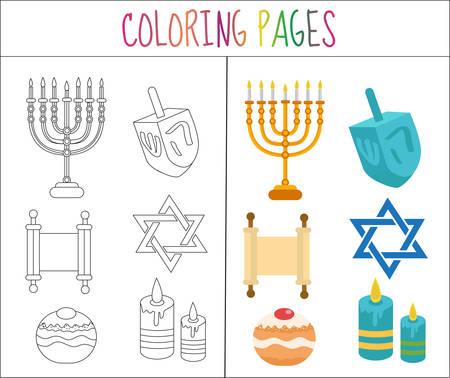 Ilustración Vectorial Para Colorear De Hanukkiah Con Velas Para La ...
