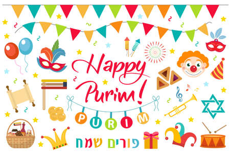 Happy Purim carnival set of design elements, icons. Purim Jewish holiday, isolated on white background. Vector illustration clip-art Ilustração