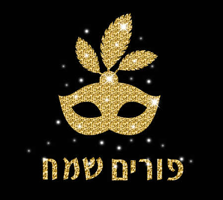 Happy Purim greeting card, poster, invitation. Purim Jewish holiday, carnival. Gold, shiny mask on a black background. Vector illustration Illustration