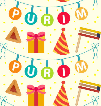 Purim seamless pattern with carnival elements. Happy Purim Jewish festival, carnival, endless background, texture, wallpaper. Vector illustration Illustration