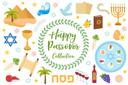 seder: Passover icons set. flat, cartoon style. Jewish holiday of exodus Egypt. Collection with Seder plate, meal, matzah, wine, torus, pyramid. Isolated on white background Vector illustration Illustration