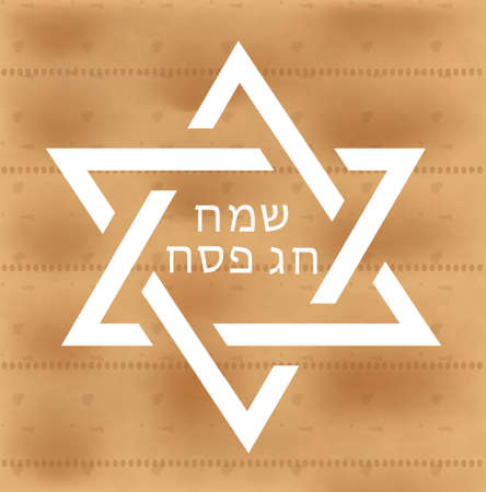 pesaj: Passover greeting card with matzah and the Star of David. Pesach template for your design. Vector illustration