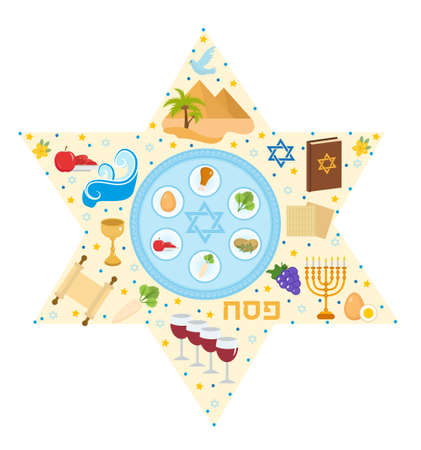 seder: Passover greeting card with icons in the shape-stars. Pesach template for your design. Vector illustration