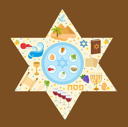 seder: Happy Passover greeting card with torus, menorah, wine, matzoh, seder. Holiday Jewish exodus from Egypt. Pesach template for your design. Vector illustration Stock Photo