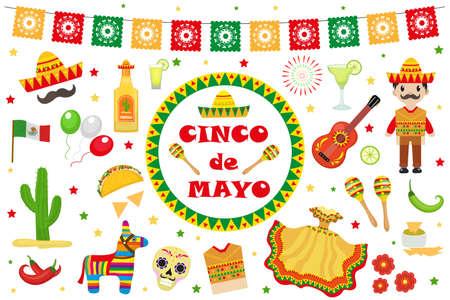 メキシコ、アイコンを設定、設計要素は、フラット スタイルのシンコ ・ デ ・ マヨの祭典.ピニャータ、食品、sambrero、テキーラ サボテンなシンコ