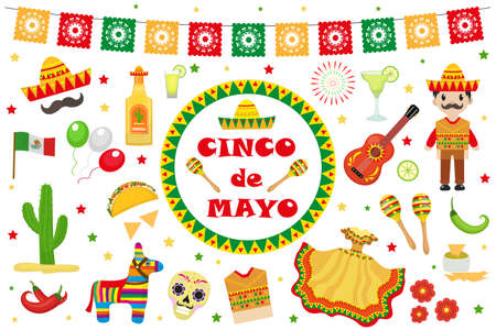 Cinco de Mayo celebration in Mexico, icons set, design element, flat style.Collection objects for Cinco de Mayo parade with pinata, food, sambrero, tequila cactus, flag. Vector illustration, clip art Vettoriali
