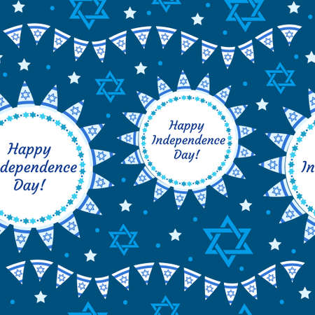 Happy Israel Independence Day seamless pattern with flags and bunting. Jewish Holidays endless background, texture. Jewish backdrop. Vector illustration Illustration