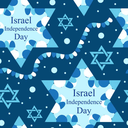 magen: Happy Israel Independence Day seamless pattern with flags and bunting. Jewish Holidays endless pattern, texture. Jewish backdrop. Vector illustration