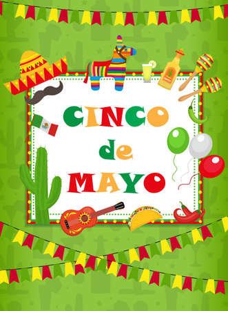 Cinco de Mayo greeting card, template for flyer, poster, invitation. 向量圖像