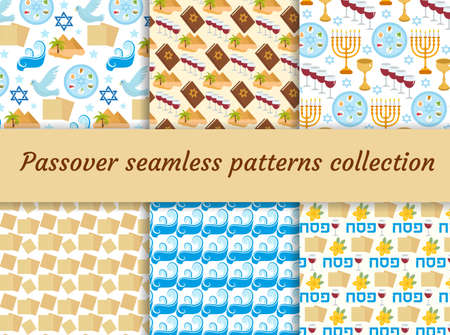 Passover seamless pattern collection. Pesach endless background, texture. Jewish holiday backdrop. Vector illustration.