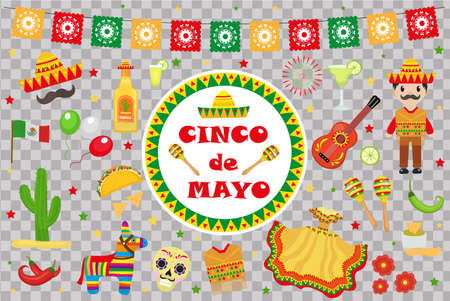 Cinco de Mayo celebration in Mexico, icons set, design element, flat style.Collection objects for Cinco de Mayo parade with pinata, food, sambrero, tequila, cactus. Vector illustration, clipart. Vettoriali