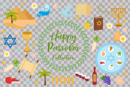 Passover icons set. flat, cartoon style. Jewish holiday of exodus Egypt. Collection with Seder plate, meal, matzah, wine, torus, pyramid. Isolated on white background Vector illustration. Ilustracja