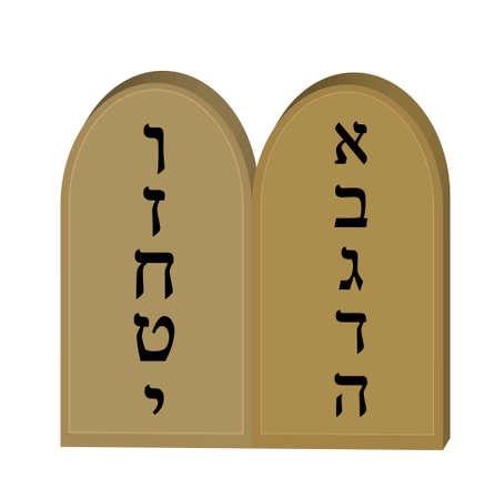 Tablets Jewish from 10 commandments icon, flat, cartoon style. Jewish religious holiday Shavuot, concept. Isolated on white background. Vector illustration, clip-art. Vector Illustration