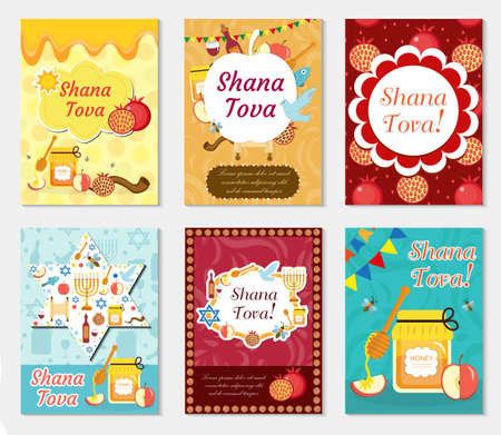 Rosh Hashanah collection poster, flyer, invitation, greeting card. Shana Tova set of templates for your design with pomegranate, honey, apple, menorah. Jewish New Year. Holiday Vector illustration