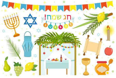 Happy Sukkot icon set, flat, cartoon style. Collection  objects, design elements. Jewish Feast of Tabernacles with sukkah, etrog, lulav, Arava, Hadas. Isolated on white background. Vector illustration