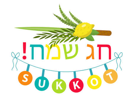 Happy Sukkot typography flat style with etrog, lulav, Arava, Hadas. Isolated on white background. Vector illustration Illustration