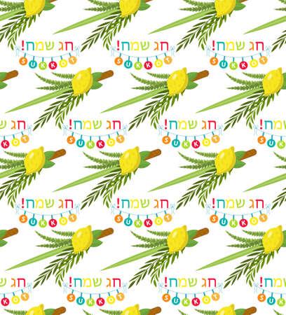Happy Sukkot seamless pattern. Jewish holiday huts endless background. Repeating texture with etrog, lulav, Arava, Hadas. Vector illustration Illustration