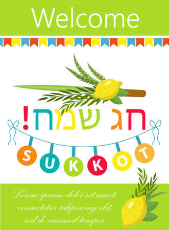 hadas: Happy Sukkot flyer, posters, invitation. Sukkot template for your design greeting card and more with etrog, lulav, Arava, Hadas. Vector illustration Illustration