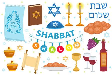 Shabbat Shalom icon set.