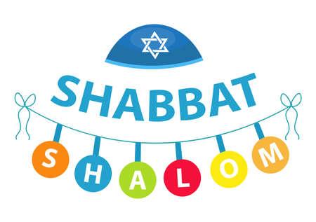 シャローム・安息日、フラットスタイル。宗教的ユダヤ教の伝統。白の背景に分離。ベクターイラスト