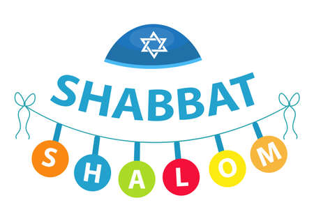 Shalom 안식일, 플랫 스타일. 종교적인 유태인 전통. 흰색 배경에 고립. 벡터 일러스트 레이 션 일러스트
