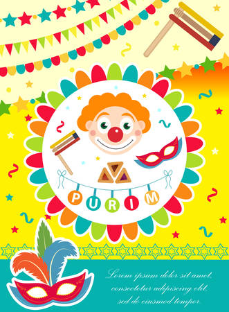 Purim carnival poster, invitation, flyer. Templates for your design with mask, hamantaschen, clown, balloons, Grager ratchet.