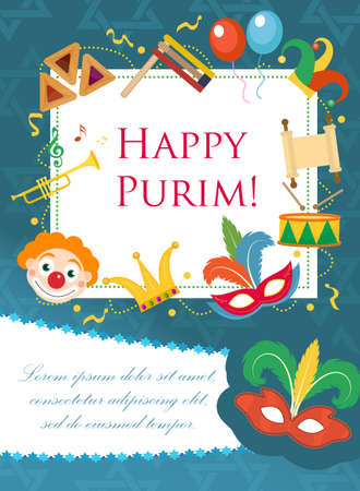 Purim carnival poster, invitation, flyer. Templates for your design with mask, hamantaschen, clown, balloons, Grager ratchet. Festival, Jewish holiday background Vector illustration