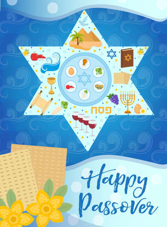 Passover poster, invitation, flyer, greeting card. Pesach template for your design with matzah. Jewish holiday background. Vector illustration