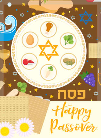 Passover poster, invitation, flyer, greeting card pesach template for your design with festive seder table, kosher food, matzah, david star. Jewish holiday background vector illustration.