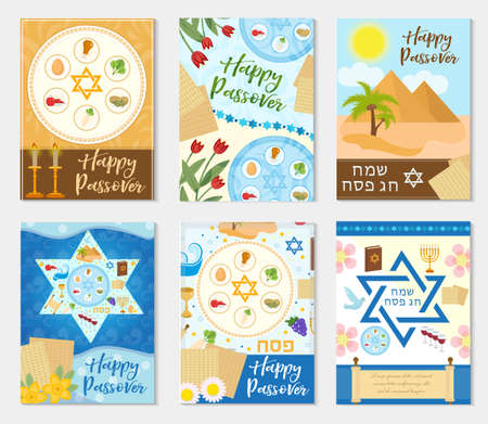 Passover set poster, invitation, flyer, greeting card.