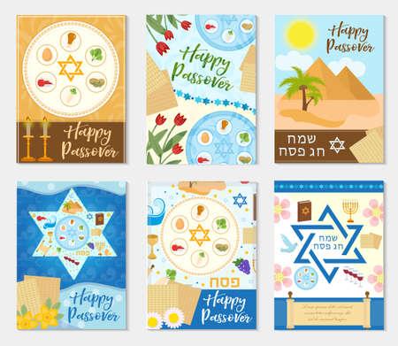 Passover set poster, invitation, flyer, greeting card.