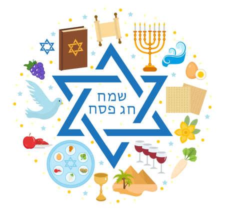 Zestaw ikon Paschy w okrągłym kształcie. mieszkanie, styl kreskówki. Święto żydowskie. Kolekcja z talerzem sederowym, mączką, macą, winem, torusem, piramidą. Samodzielnie na białym tle Ilustracji wektorowych