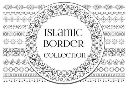 Islamic arabic muslim patterns border ornament tribal style. Ramadan kareem background. Vector illustration. 向量圖像