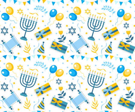 Happy bar mitzvah seamless pattern. Jewish holiday birthday repeating texture, background. Vector illustration.