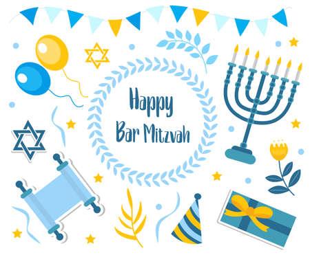 Happy bar mitzvah set. Collection of design elements for Jewish holiday birthday with menorah, torah, balloons, gifts. Vector illustration, clip art. Ilustração
