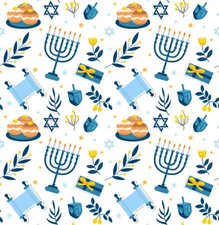 Happy hanukkah seamless pattern. Hanukkah Jewish holiday repeating texture, endless background. Vector illustration.